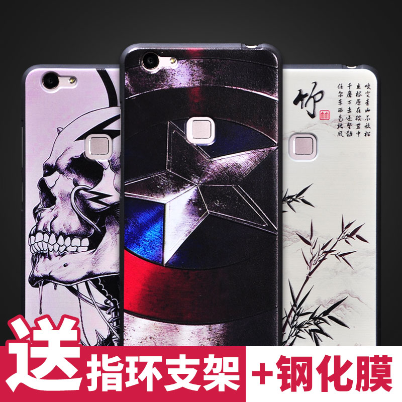 Vivox6 X6avivox6s fangshuai phone shell mobile phone shell silicone soft shell female models male models influx of creative personality significa ntly