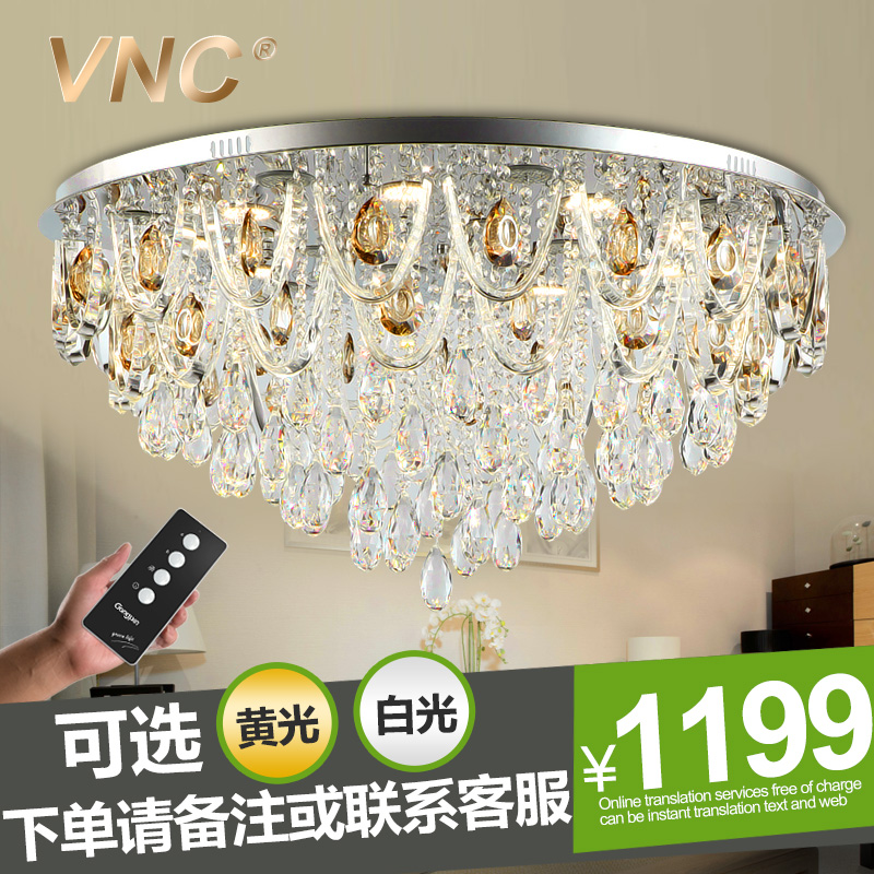 Vnc round crystal light crystal ceiling lamp modern minimalist living room lamp led lamp bedroom lamp lighting lamps a090