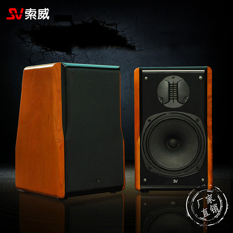 Voioe S880PRO 8 inch wooden speaker hifi fever bookshelf speakers passive have sound package
