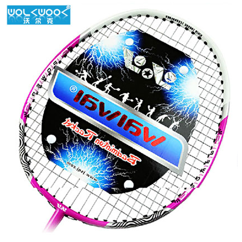 Volcker hit resistance training with badminton rackets single shot bows ultralight single loaded buy 2 to send a photographed bag Shipping