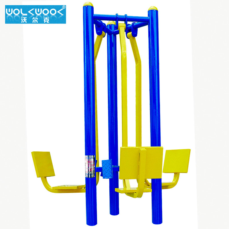 Volcker square park district sports outdoor fitness genuine factory direct three pedal force is