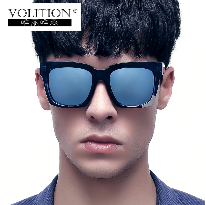 ba21bd1e33 Get Quotations · Volition new female long face round sunglasses sunglasses  fashion big box eye sunglasses influx of people