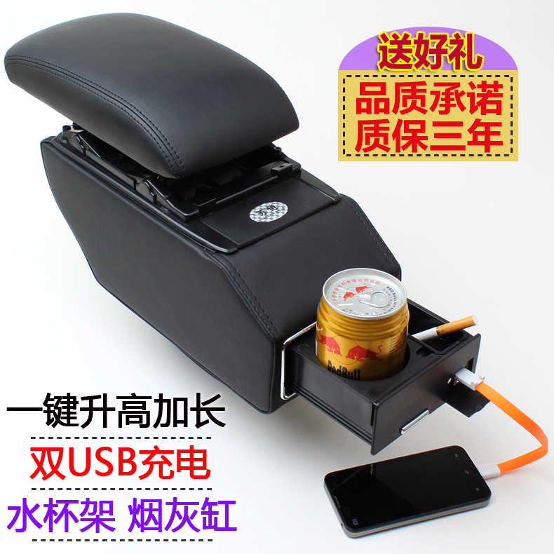 Volkswagen golf 6 golf 7 sagitar great wall hover m2 m4 dedicated central armrest original box free hand punch