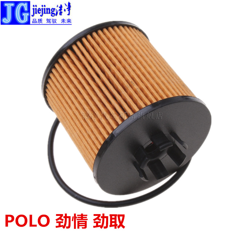 Volkswagen polo polo old models jinqing accfast oil filter oil filter machine filter oil grid