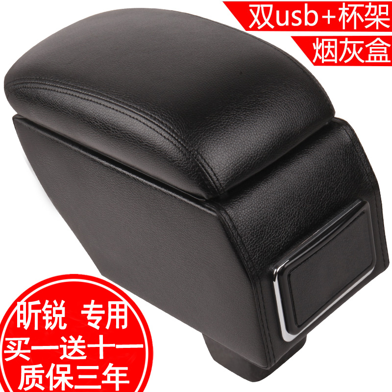 Volkswagen skoda xin rui armrest box free hand punch dedicated central armrest wild emperor modified car care elbow