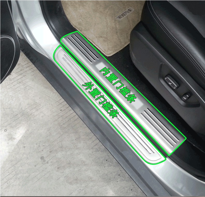 Volkswagen tiguan modified car dedicated led welcome pedal stainless steel inside and outside the threshold strip trim strip