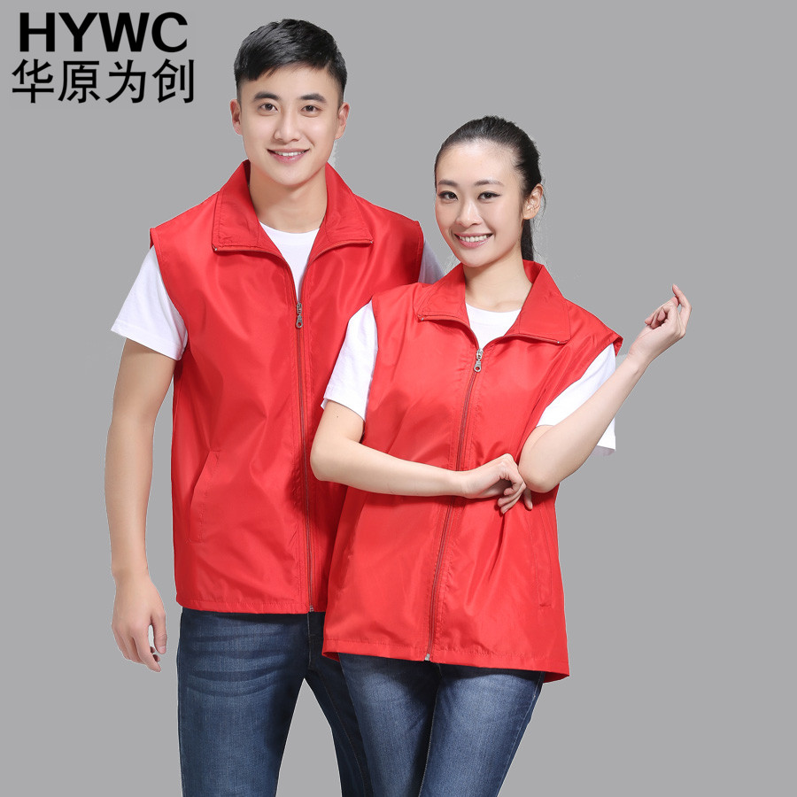 Volunteers volunteer vest red vest custom cafe overalls supermarket advertising vest vest vest printed logo printing