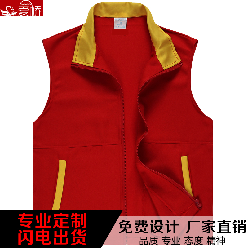 Volunteers volunteer vest vest advertising campaign volunteer vest vest spell color red yellow and blue vest custom printing custom