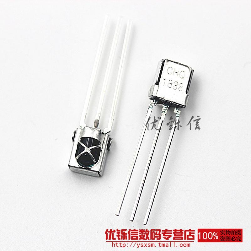 Vs1838b receiver hx1838 universal integrated universal infrared receiver infrared receiver tube with shield