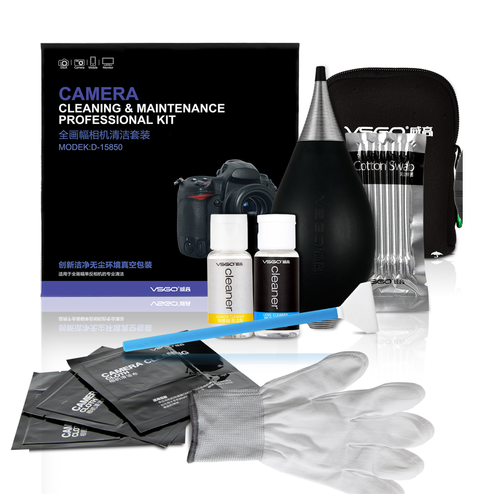 Vsgo weigao full frame 15850 a total of 5 sets of digital slr camera cleaning kit lens sensor travel