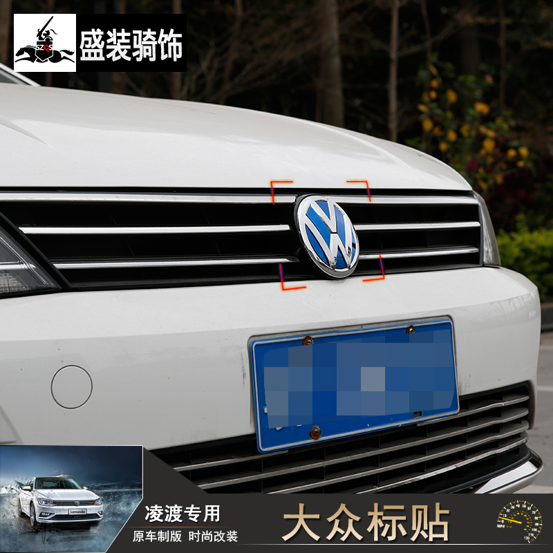 Vw logo stickers affixed dedicated ling crossing bora jetta santana 16 steering wheel cover steering wheel modified car standard decorative stickers
