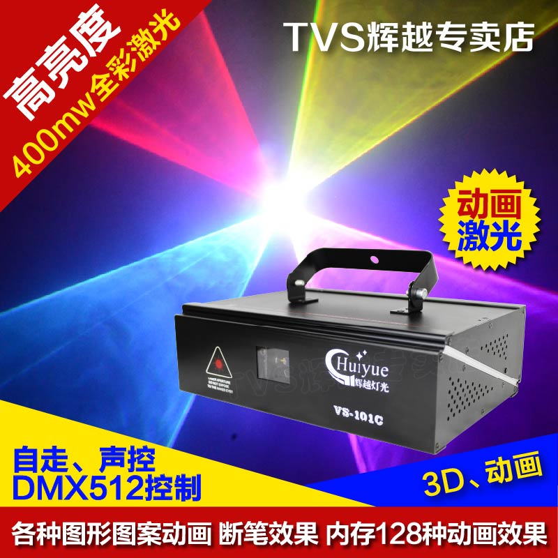 W full color animation laser light stage lighting rooms laser light bar laser light ktv rooms laser