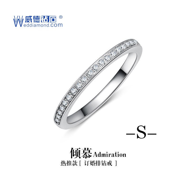 Wade diamond] [limited time special admiration k white gold platinum row diamond ring tail ring engagement ring
