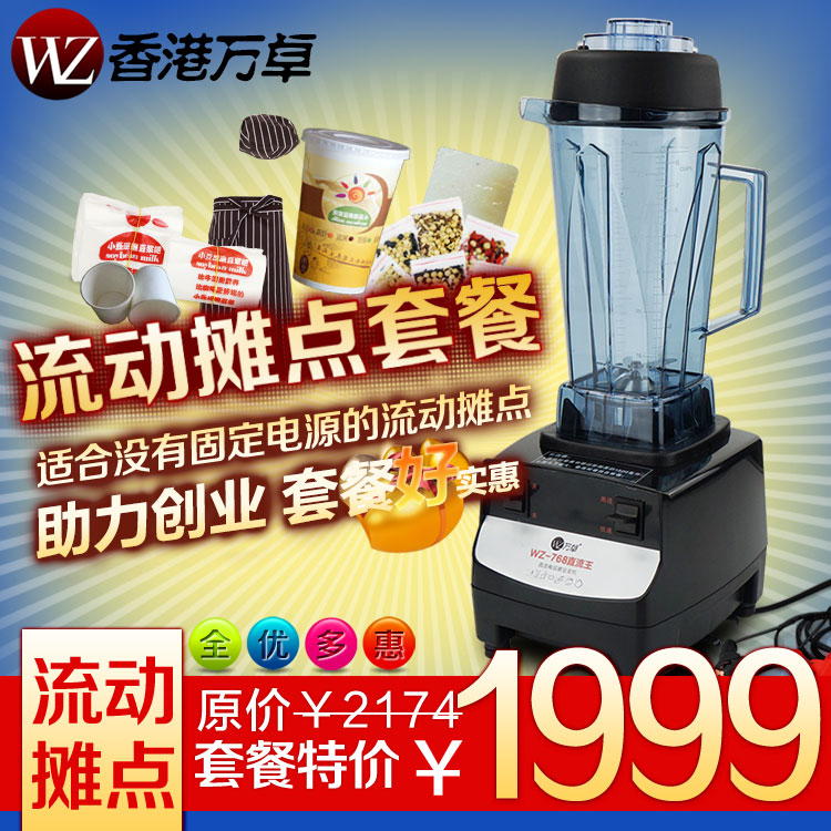 Waggener freshly ground soymilk 1999 yuan to join combo 1 commercial soymilk soymilk is grinding soymilk commercial grain