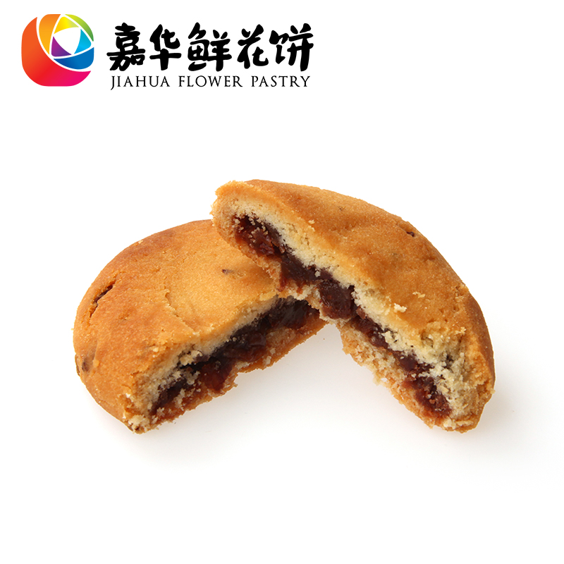 Wah Flowers Cake Roses Brandied Cakes G Yunnan Traditional Zero Food Specialty Gift Bag