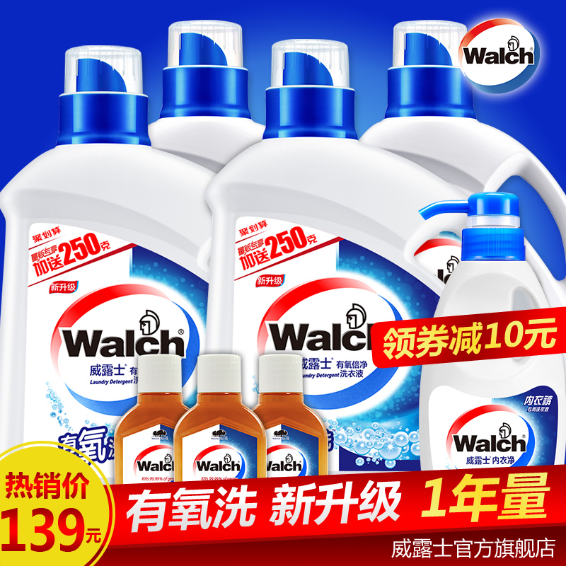 Walch aerobic wash laundry detergent 8 bottled 1 a year the amount of money value giant deal