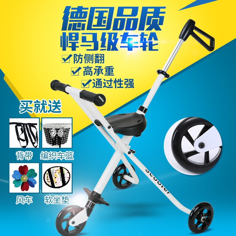 Walker slip beshimova beshimova artifact children trishaws simple and lightweight folding baby super light aluminum alloy pushcart