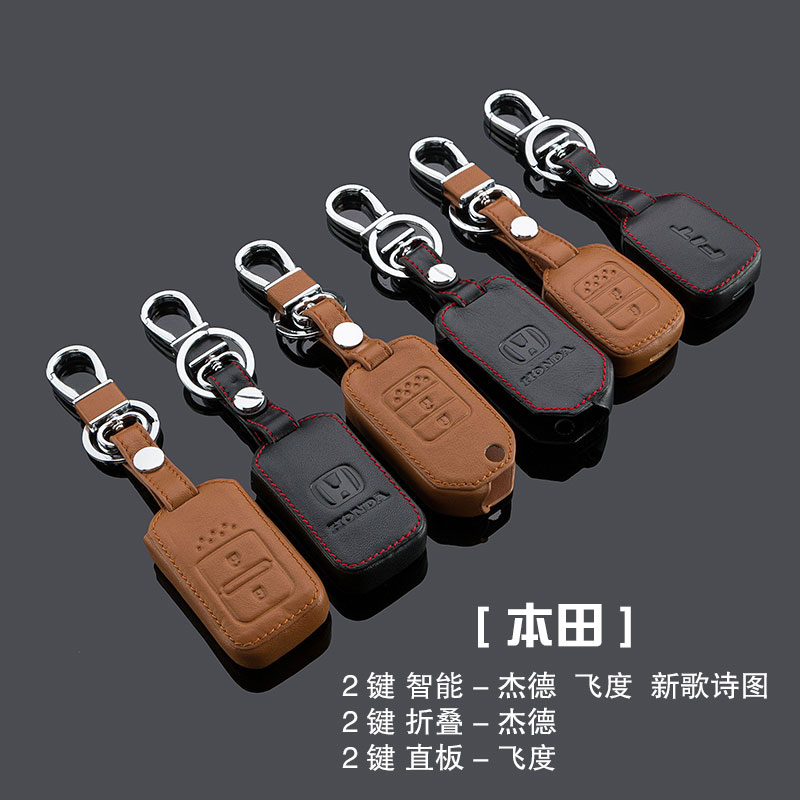 Wallets honda song poetry map dedicated key sets free shipping jed fit key fob remote control sets waist hanging bag Shipping