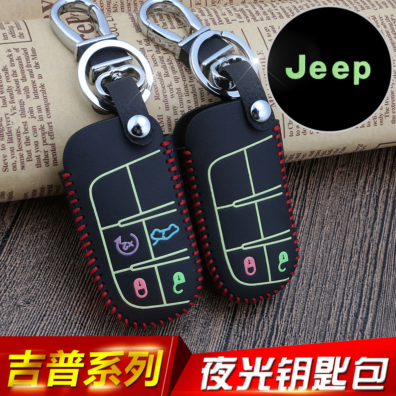 Wallets jeep jeep compass grand cherokee wrangler freedom light passenger car with a key set of leather
