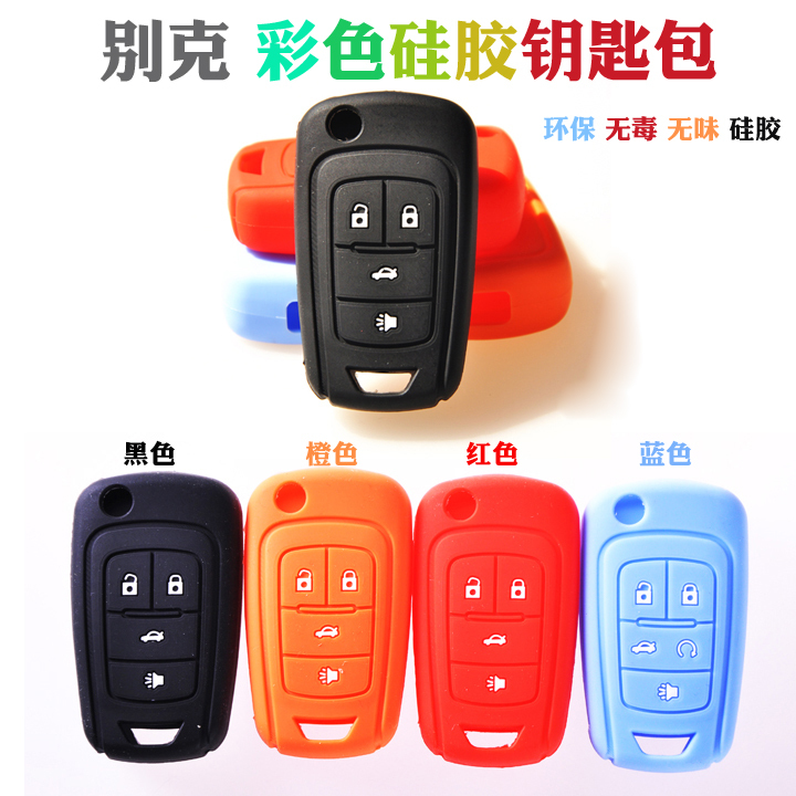 Wallets new buick regal lacrosse hideo gt new excelle key sets of silicone car key sets