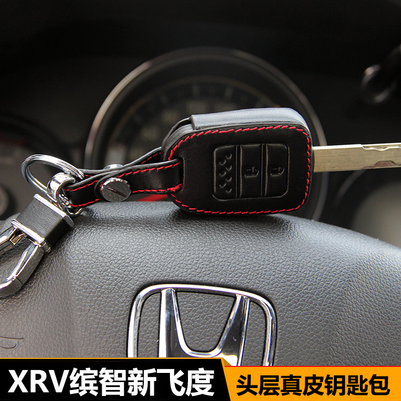 Wallets new fit xrv chi bin leather shell protective sleeve dedicated honda xr-v bin chi hyun wei keychain