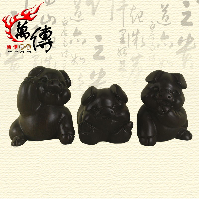 Wan chuan ebony carvings 12 zodiac pig pig lucky pig ornaments mahogany wood crafts jewelry at home