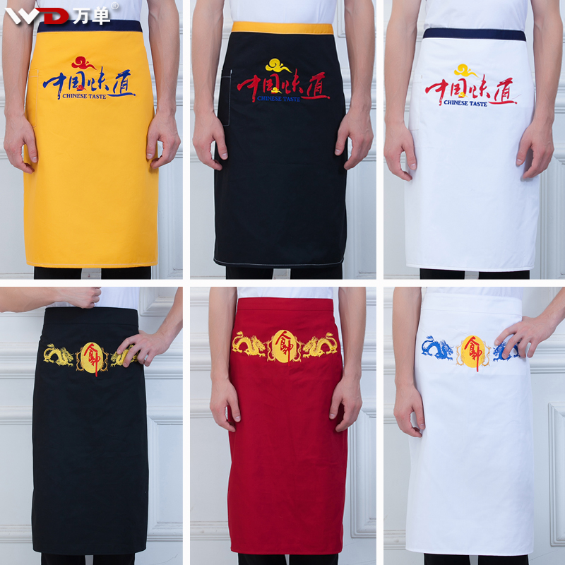 Wan single in the western chef apron aprons bust half apron restaurant waiter aprons kitchen aprons