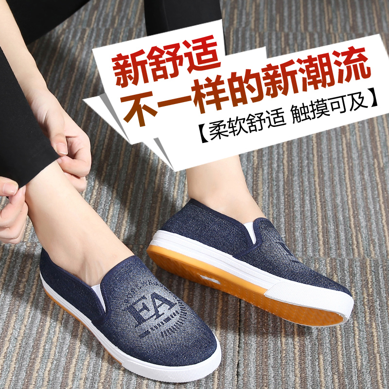 Wan tai old beijing shoes flat shoes slip breathable soft bottom shoes student sets foot canvas shoes casual shoes