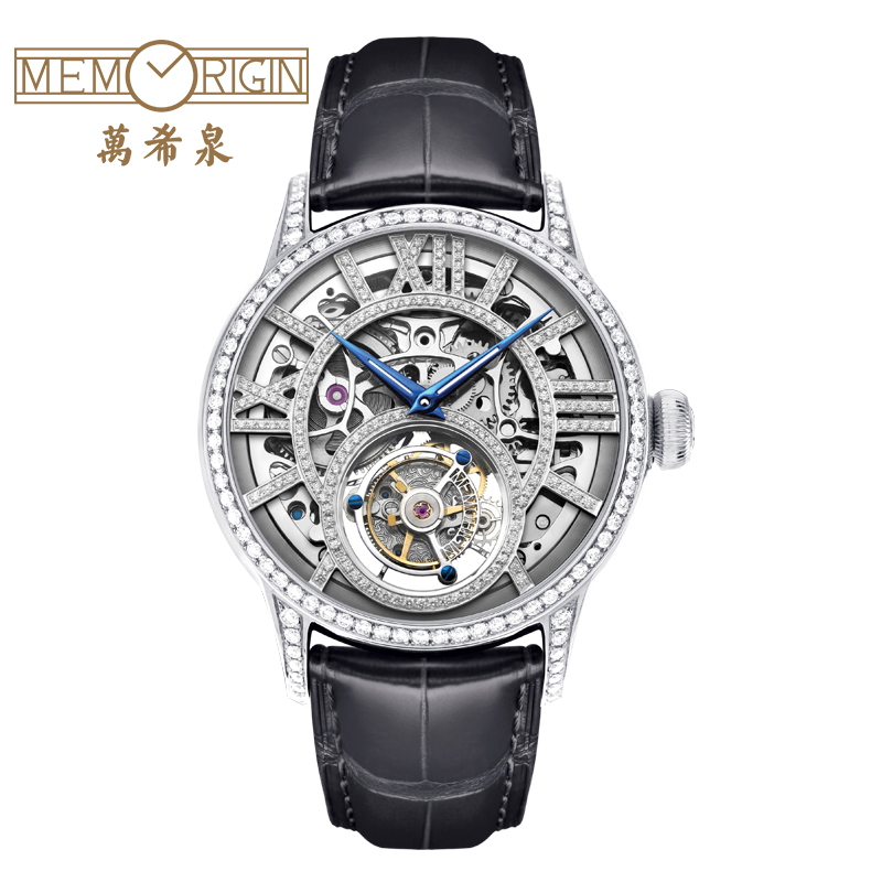 Wan xi quan distinguished series of pure diamond center tourbillon watches genuine diamond watches business men watch