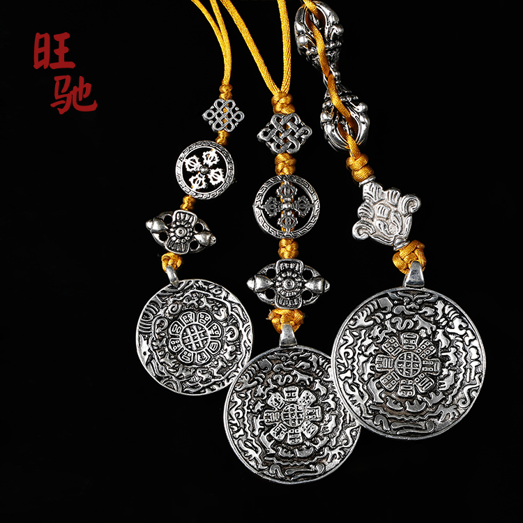 Wang chi jiugongbagua brand brass combined gold and silver accessories tibetan silver pendant bag pendant