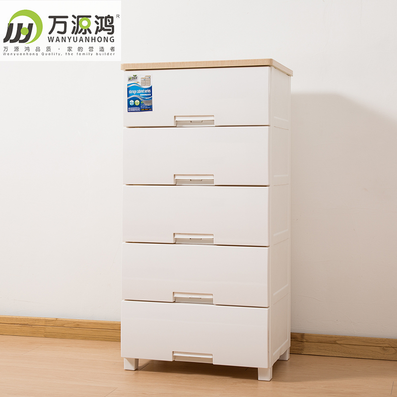 Wanyuan hung european ikea style cabinet drawer storage cabinets plastic drawer storage cabinets lockers file cabinet bedside cabinet wealthy