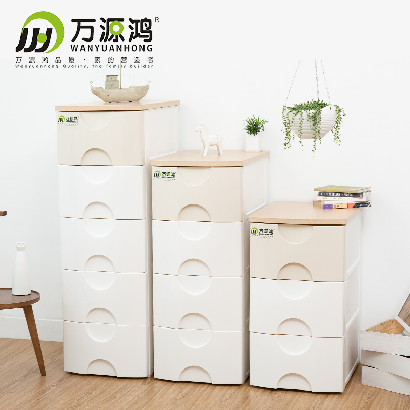 Wanyuan hung wood top plastic drawer storage cabinets bedside cabinet finishing children's ikea wardrobe 5 five drawers