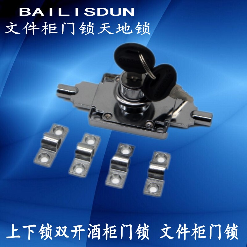 Wardrobe world lock/drawer/cabinet lock cabinet lock times/lever lock/furniture lock/drawer of heaven and earth Telescopic lock