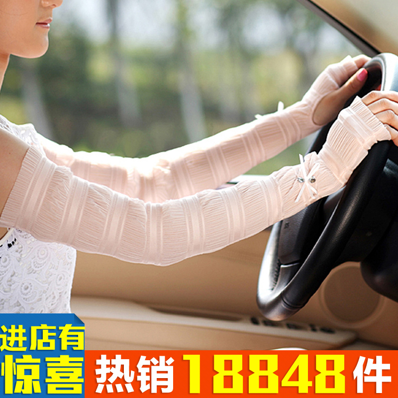 Warmen sunscreen gloves female summer long section of lace gloves driving gloves thin section of ice silk fabrics car UV003C