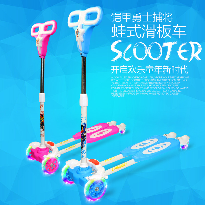 Warrior armor children frog scooter scissors car flash round swing car children toy car rollover
