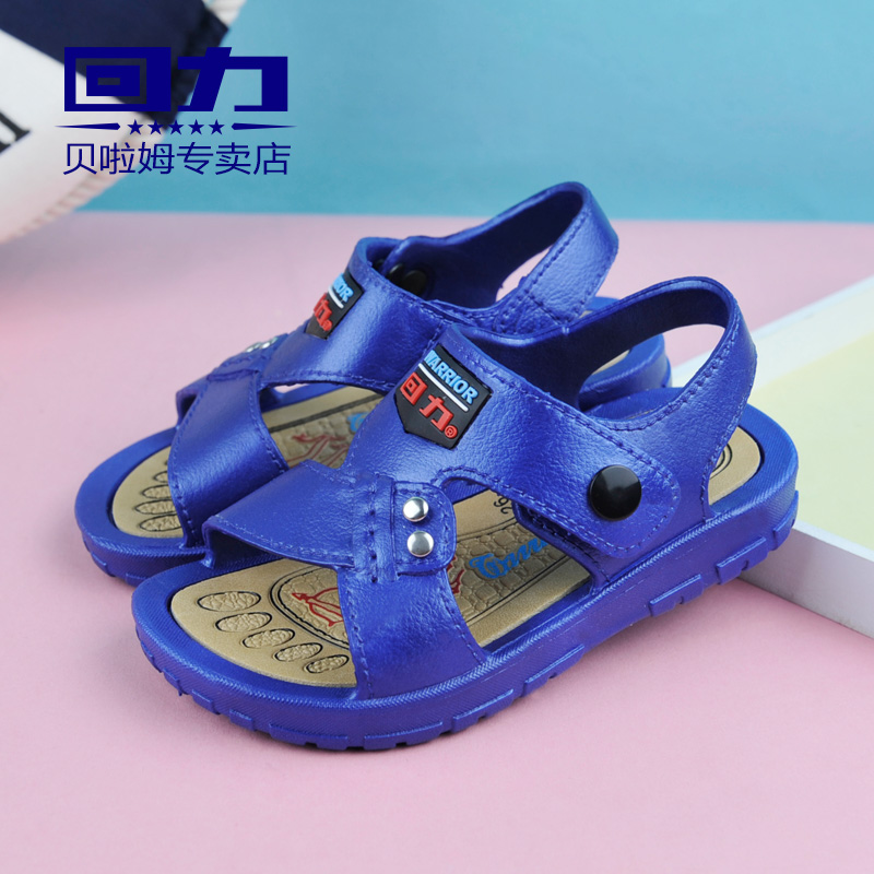 Warrior shoes 2016 new summer sandals boy children sandals girls sandals princess sandals korean version of casual