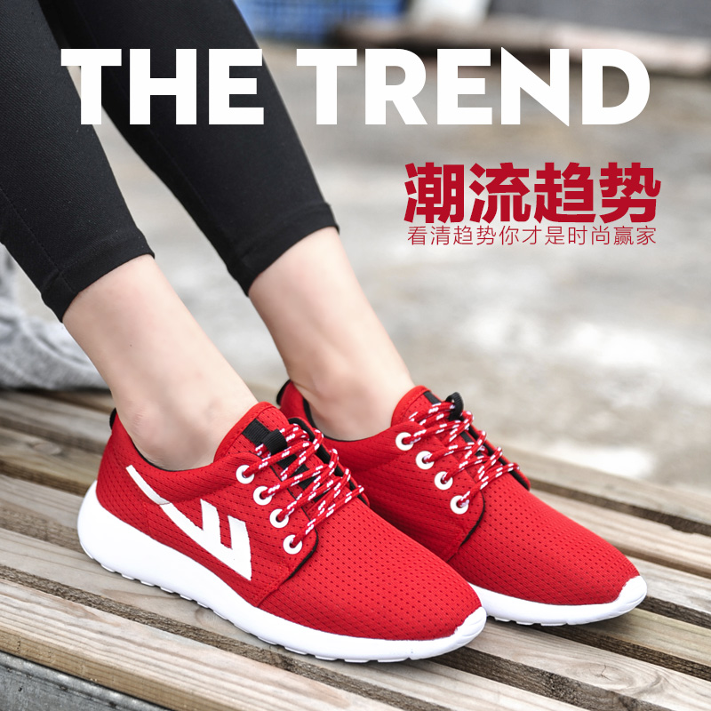 Warrior shoes 2016 summer new breathable mesh casual sports shoes mesh shoes female korean couple of men and women running shoes