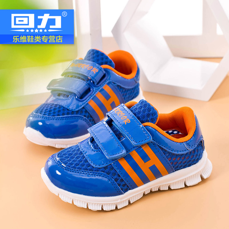 Warrior shoes children's sports shoes mesh shoes boys 2016 summer new korean version of the influx of women running shoes casual shoes for children shoes