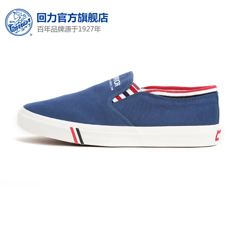 Warrior/warrior autumn new male and female models to help low canvas shoes comfortable casual shoes WXY-647T
