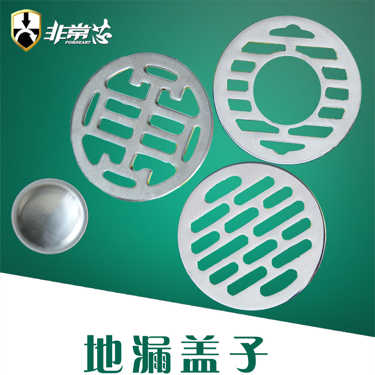 China Plastic Drain Cover, China Plastic Drain Cover Shopping Guide ...