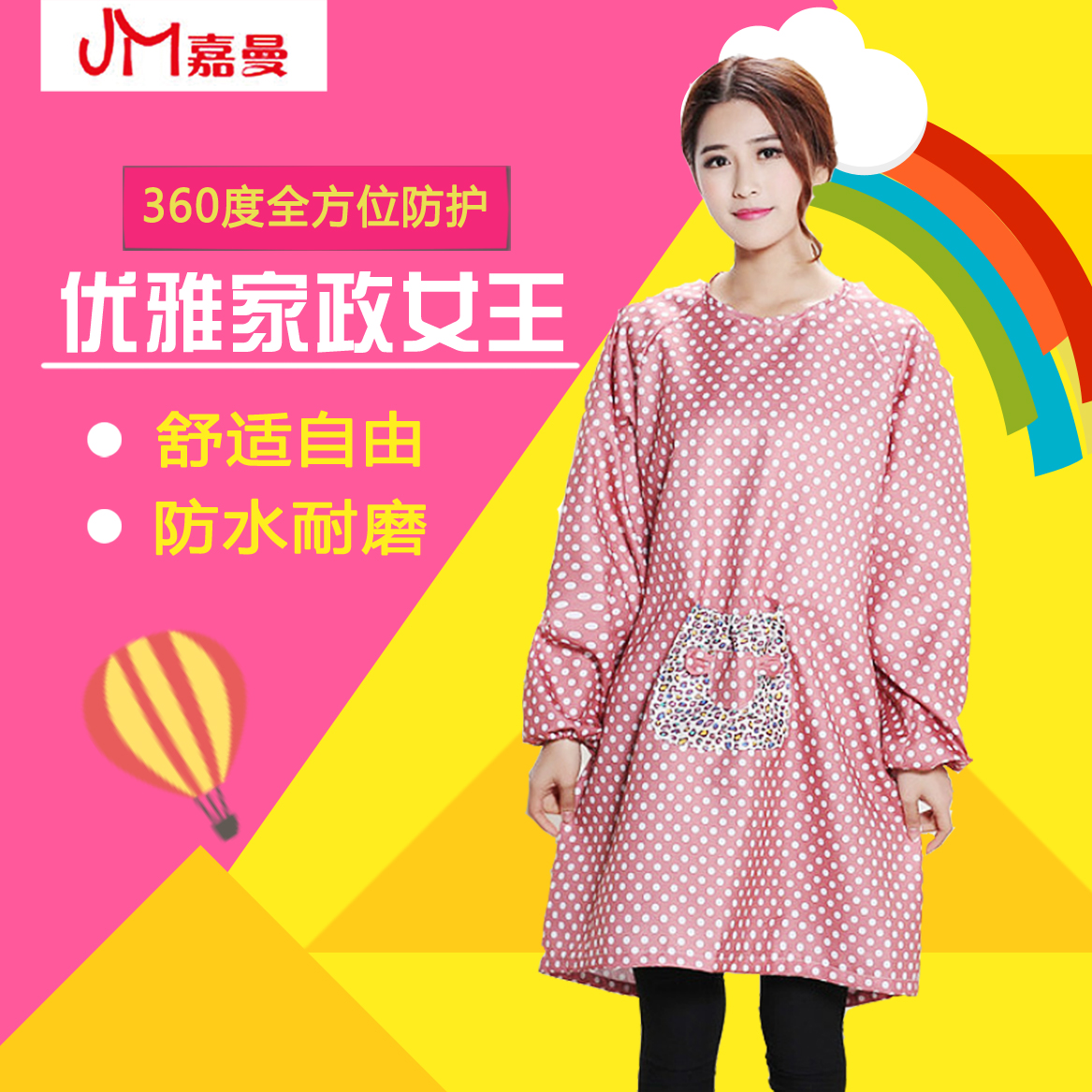 Water and oil repellency adult kitchen apron sleeved gowns for men and ms. overalls anti dressing gowns with sleeves korean version of the minimalist