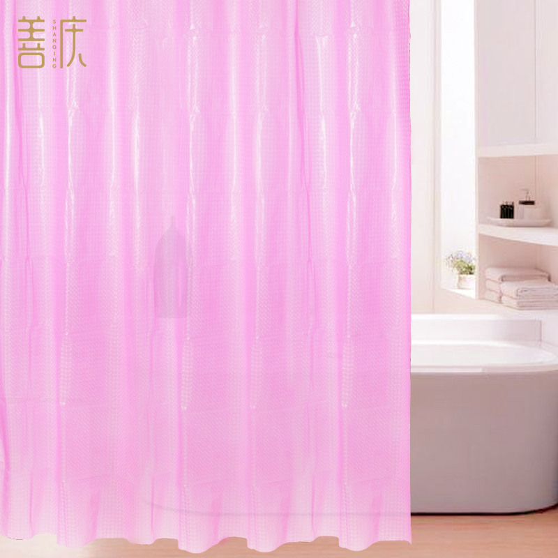 Waterproof bathroom shower curtain bathroom curtain bathroom bathing bathroom shower curtain partition curtain pulling the curtain