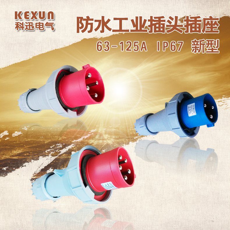 Waterproof industrial plug and socket 3 core 4 core 5 core aviation plug connector 63a 125a new ip67