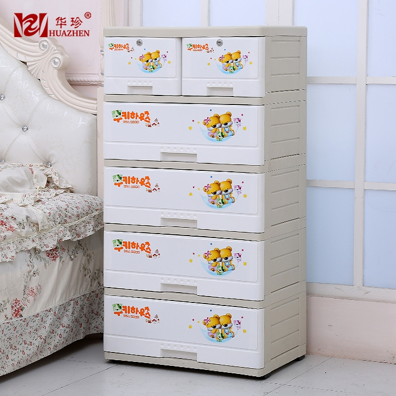 Watson authentic korean bear plastic storage cabinets wardrobe baby toys for children clothes storage cabinets lockers finishing cabinet