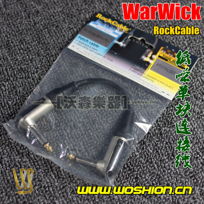 Watson authorized â warwick warwick guitar stompbox cable shielding â low noise single block line