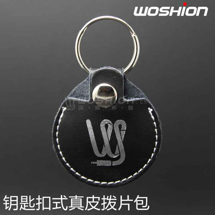 Watson woshion guitar bass guitar paddles paddles paddles box sets of leather keychain paddles package
