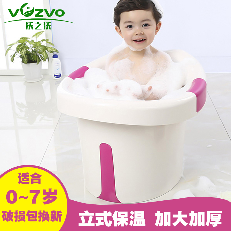 Waugh of waugh oversized children's bath tub baby bath baby bath tub bathing bucket child can take a bath barrel