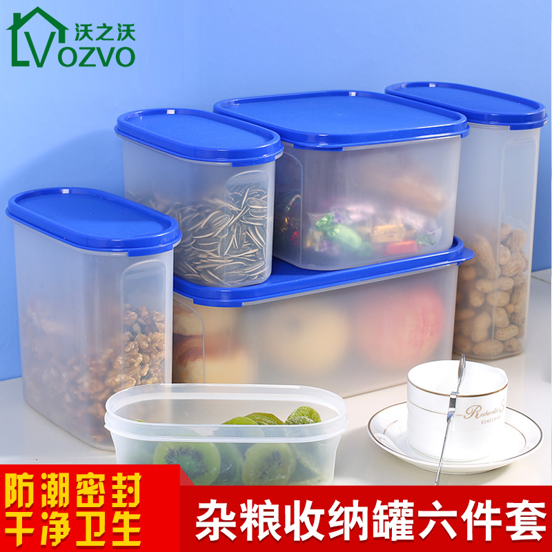 Waugh of waugh plastic lid sealed cans kitchen grains storage tank liu jiantao kitchen debris storage tank
