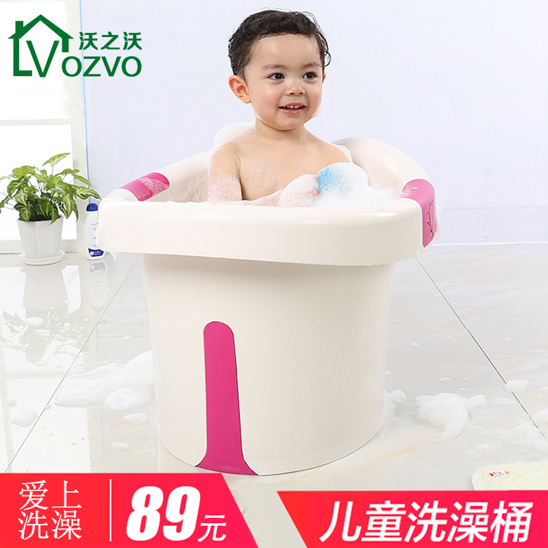 China Baby Bath Bucket, China Baby Bath Bucket Shopping Guide at ...