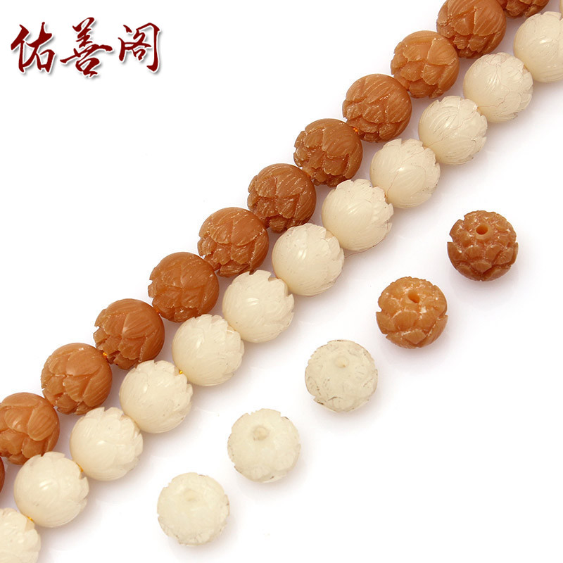 Weathered white bodhi root carved lotus beads loose beads bracelets with beads bracelet spacer beads diy beads jewelry accessories